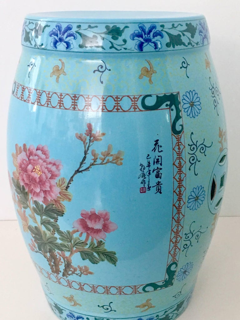 Gorgeous 20th century turquoise ceramic Chinese