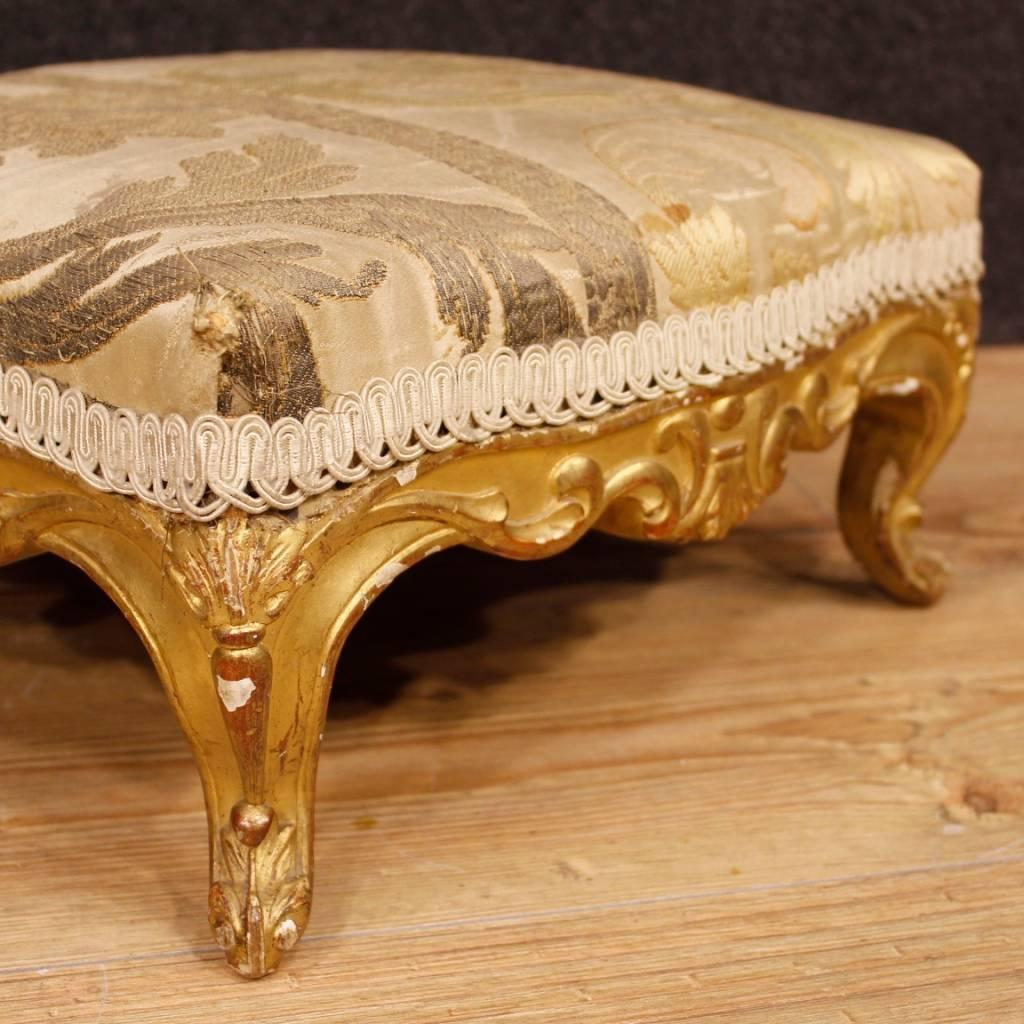 Gilt Pair Of French Antique Footstools In Golden Wood From 19th Century For  Sale