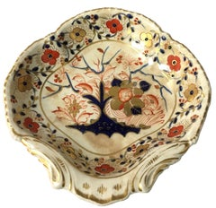 Royal Crown Derby Imari Porcelain Dessert Dish