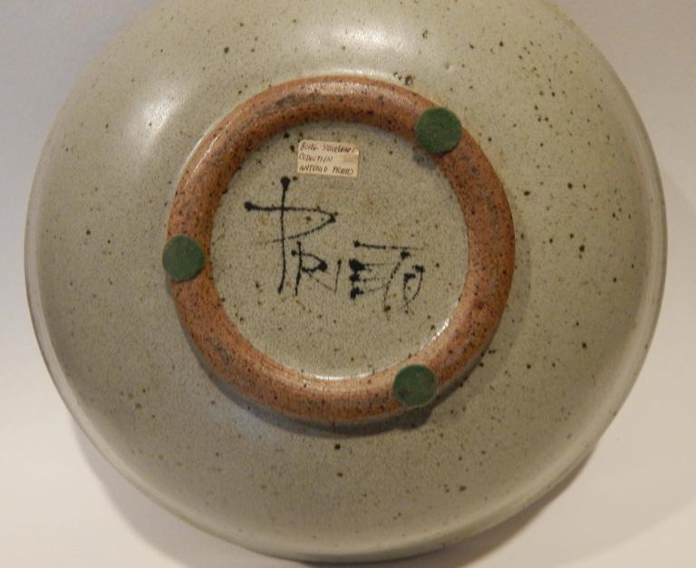 California Studio Potter and Teacher Antonio Prieto Ceramic Bowl, 1950s 3