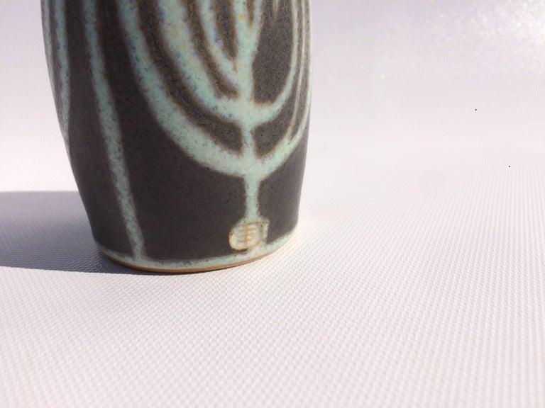 Japanese Mid-Century Modern Vase For Sale