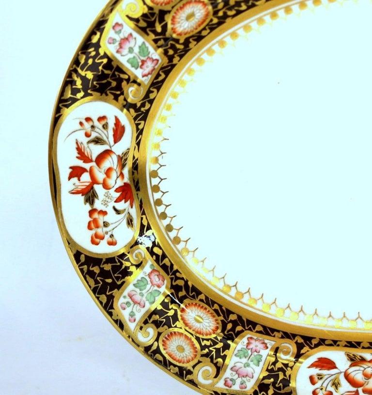 Antique English Wedgwood Earthenware/Queensware