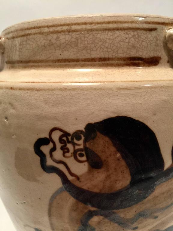 Cizhou Ware 14th Century Chinese Vase For Sale At 1stdibs