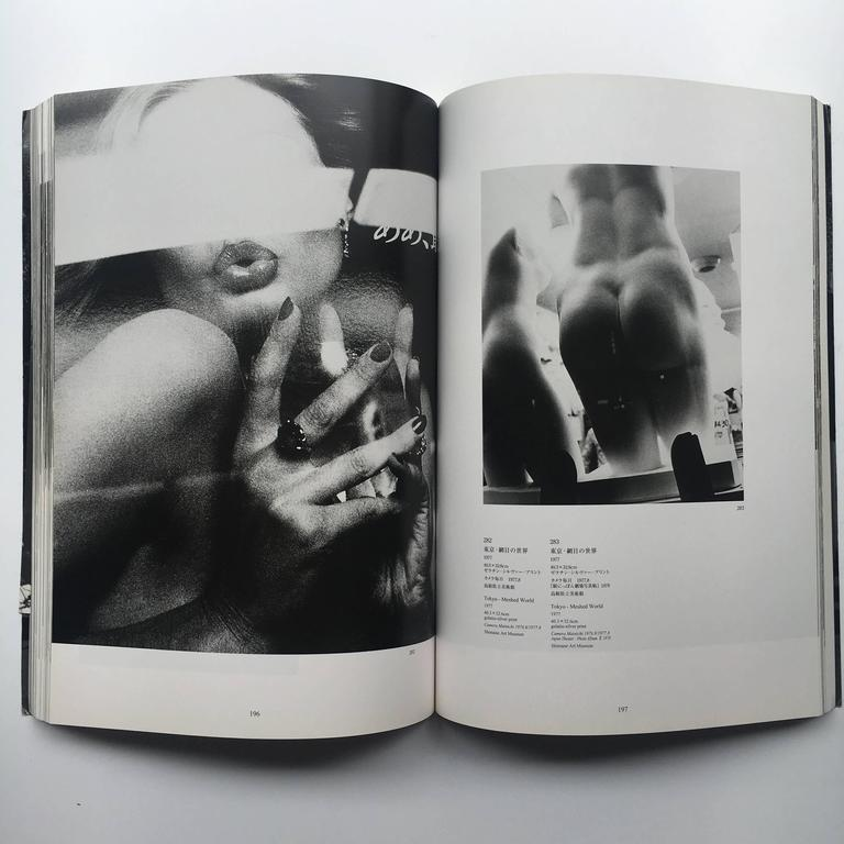 "Daido Moriyama ""Hunter of Light,"" 1965-2003 5"