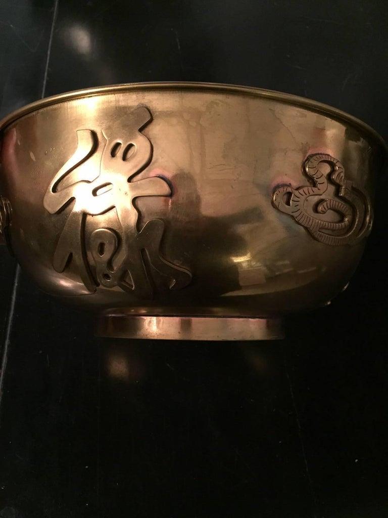 20th Century Asian Brass Bowl 2