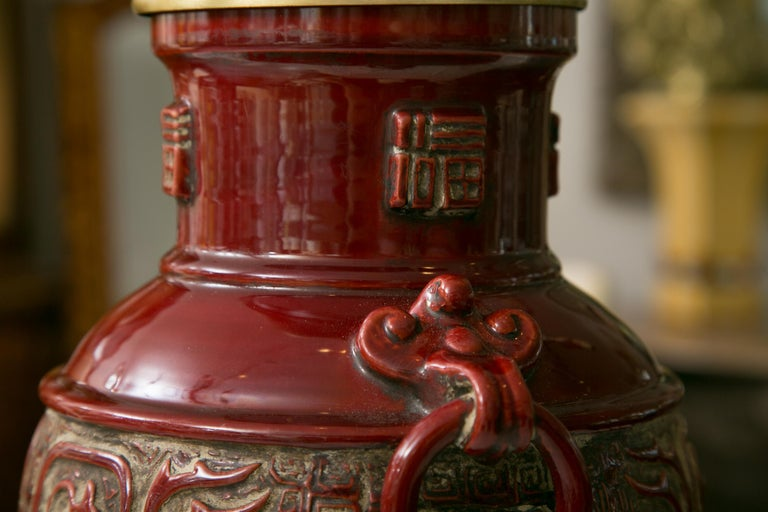 Other Blood Red Asian Inspired Vessels as Table Lamps For Sale