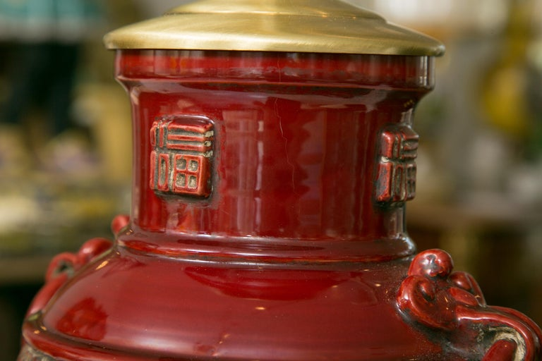 Chinese Blood Red Asian Inspired Vessels as Table Lamps For Sale