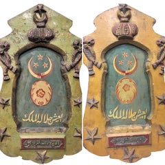 Early 20th Century, Welcome Signs for King Farouk of Egypt