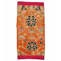 Vintage Tibetan Wool Rug