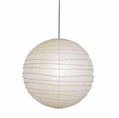 Spherical Akari 75a Pendant Lamp by Isamu Noguchi