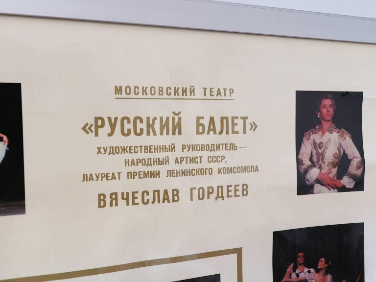 Original high glossy vintage Soviet-era poster for the Russian Ballet Theatre from the 1980s The poster seems less like an ad for the theatre. Gordeev Vyacheslav Mihailovich (written Cordeev) was the artistic director of the Moscow regional state