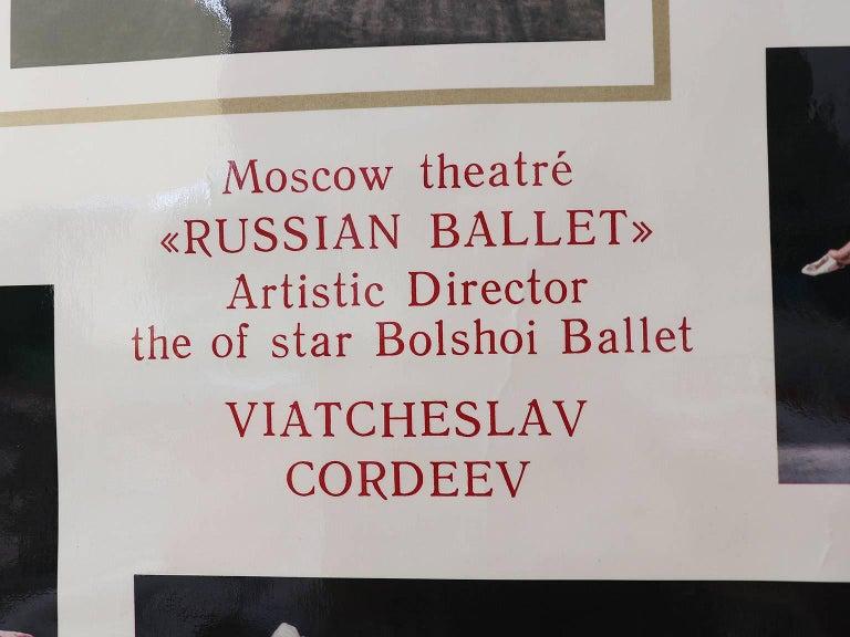Vintage Russian Ballet High Glossy Soviet-Era Poster, 1980s Bolshoi / Gordeev In Good Condition For Sale In Niederdorfelden, Hessen