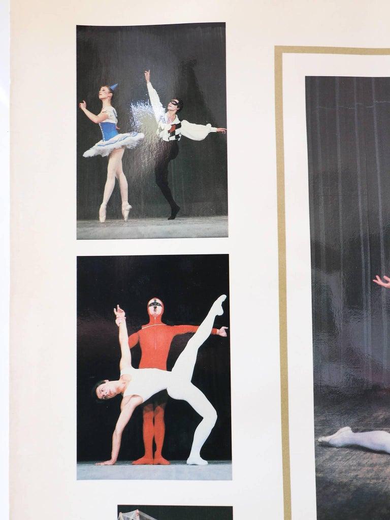 Paper Vintage Russian Ballet High Glossy Soviet-Era Poster, 1980s Bolshoi / Gordeev For Sale