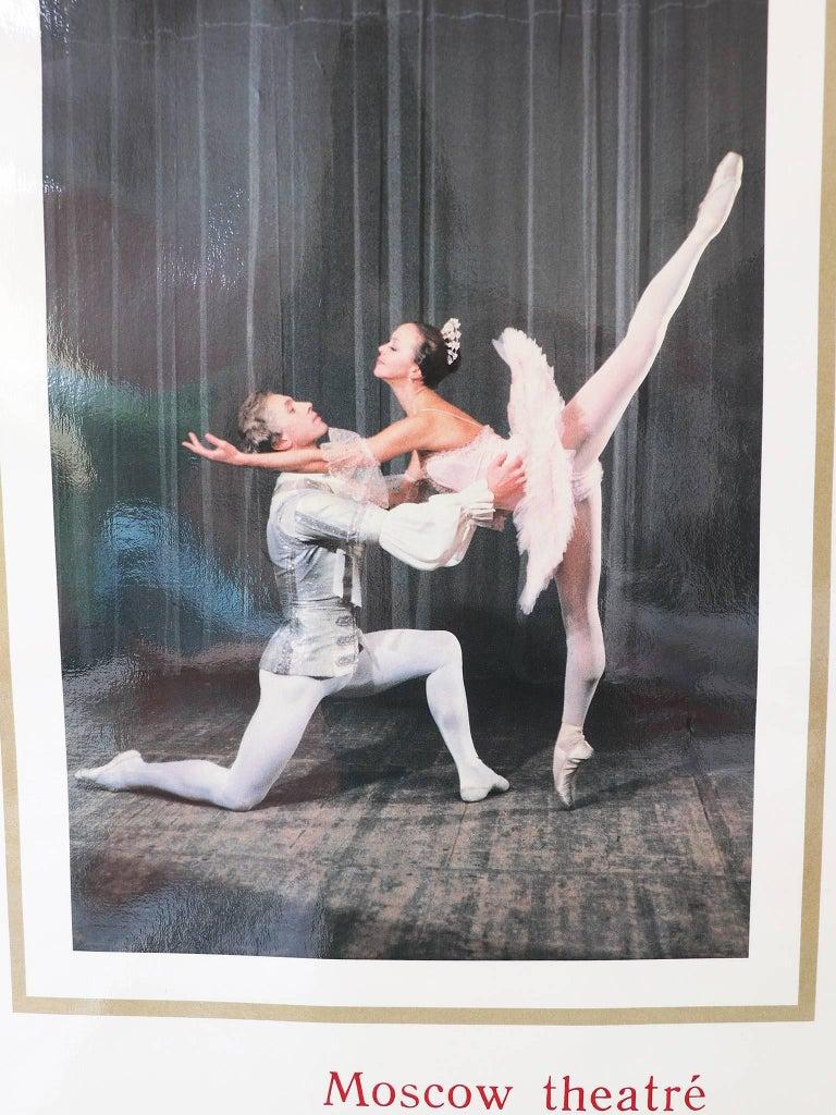 Late 20th Century Vintage Russian Ballet High Glossy Soviet-Era Poster, 1980s Bolshoi / Gordeev For Sale