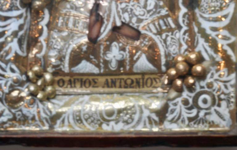 Greek Orthodox Icon of St Anthony In Good Condition For Sale In Cookeville, TN