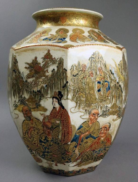 Japanese Hand Painted Moriage And Gold Gilt Satsuma Vase Early 19th Century At 1stdibs