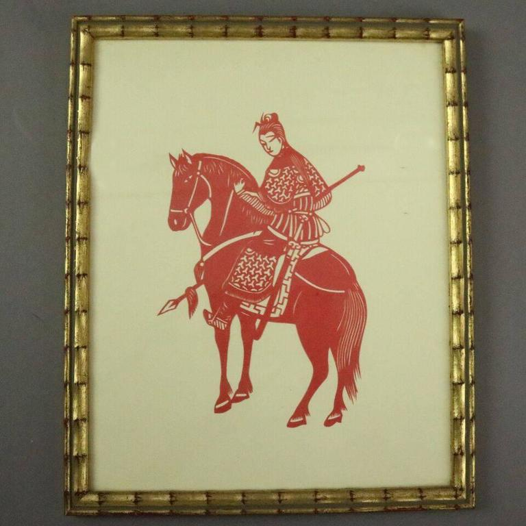 Pair of Vintage Chinese Warrior Scherenschnitte, circa 1950 In Good Condition For Sale In Big Flats, NY