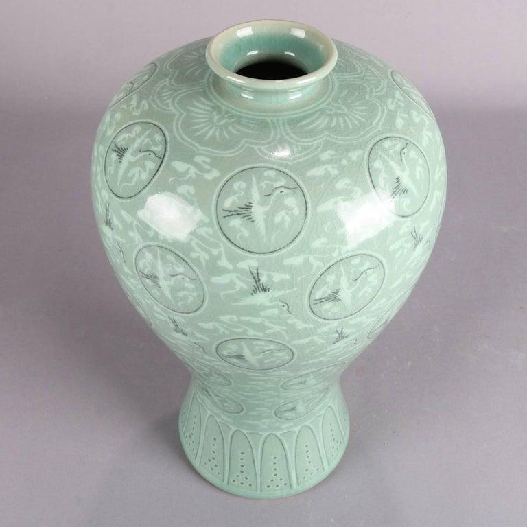 Korean Celadon Bird Decorated Art Pottery Vase Signed 20th Century