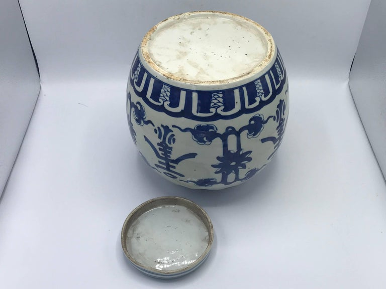 19th Century Blue and White Ginger Jar with Ornate Symbol Motif For Sale 3