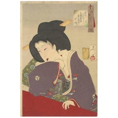 Yoshitoshi Tsukioka, Beauty, Kimono, Bunsei Era, Japanese Woodblock Print