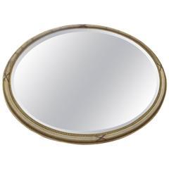 Antique Victorian Gilded Mirror