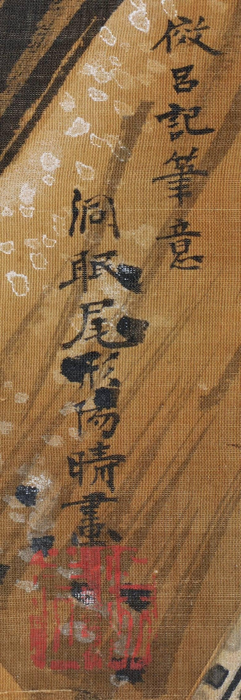 Hand-Painted Ogata Tomin (1839-1895), Manner of Lu Ji, Japanese Bird and Flower Painting For Sale