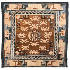 19th Century, Chinese Rug. Central Rosette Design and Geometries on the Valance