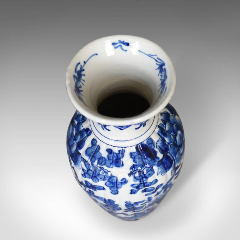 This Is A Blue And White Chinese Flower Vase Ceramic Piece Dating To