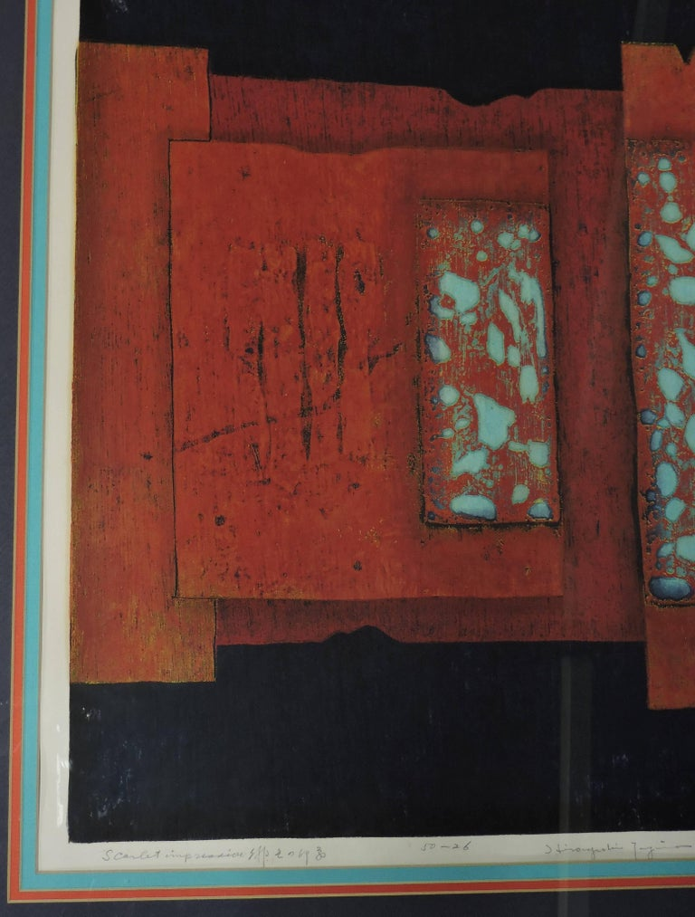 Mid-Century Modern Hiroyuki Tajima Abstract Japanese Woodcut Print In Excellent Condition For Sale In Chesterfield, NJ