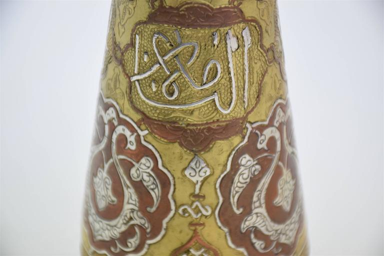 19th Century Antique Islamic Syrian Single Flower Vases, Set of Five For Sale 7