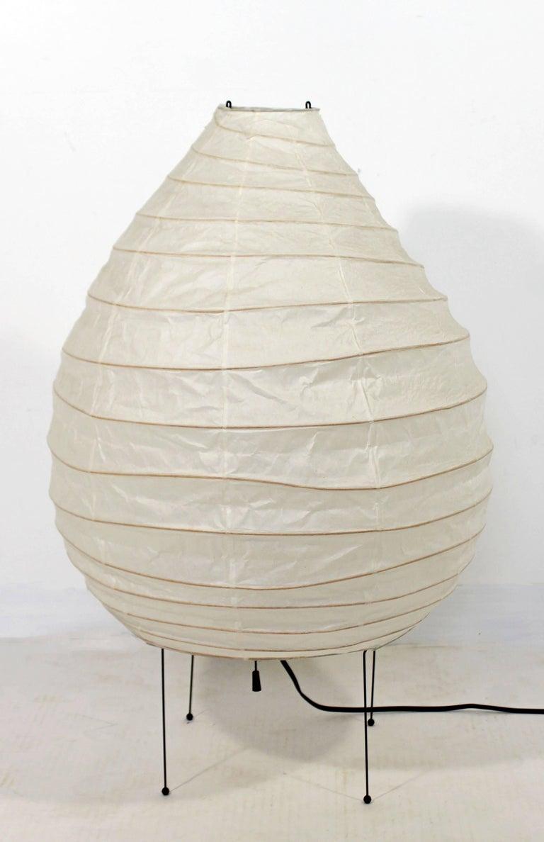 Contemporary Modern Isamu Noguchi Ozeki Hand Signed Table ...