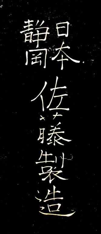 Signed Japanese White Lacquer and Maki-E Lacquer Tansu, Meiji Period For Sale 2