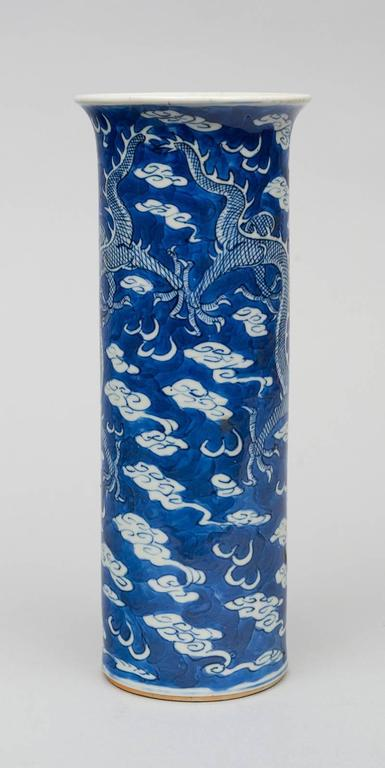Chinese Blue And White Vase Circa 1870 At 1stdibs