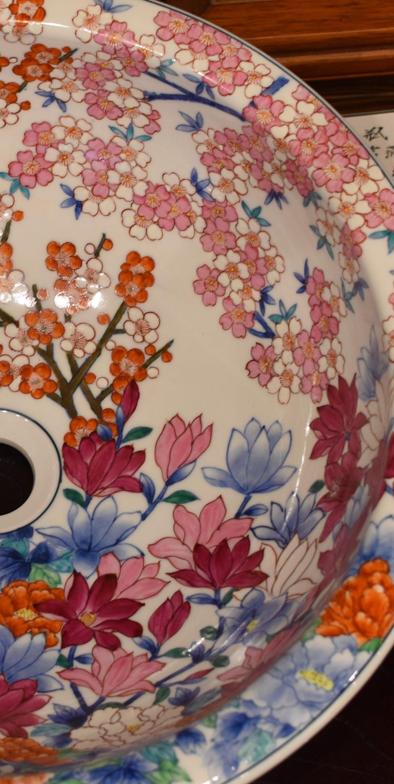 Japanese Hand-Painted Porcelain Washbasin by Contemporary Master Artist For Sale 4