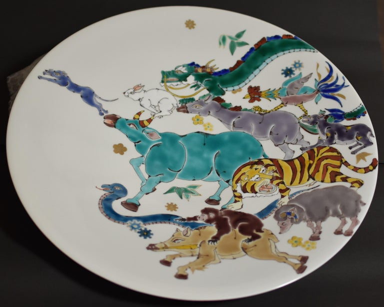 Hand-Painted Large Contemporary Japanese Kutani Porcelain Charger by Master Artist For Sale