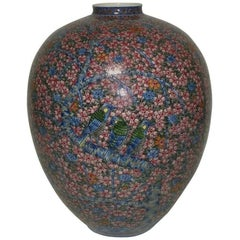 Contemporary Red Blue Imari Porcelain Vase by Japanese Master Artist