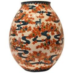 Large Contemporary Japanese Imari Decorative Porcelain Vase by Master Artist