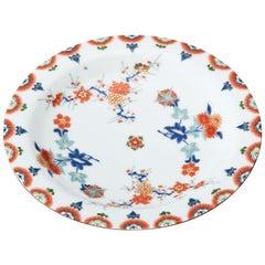 Contemporary Gilded Imari Porcelain Dessert Plate