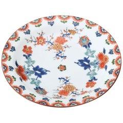 Contemporary Imari Gilded Porcelain Dessert or Fruit Plate