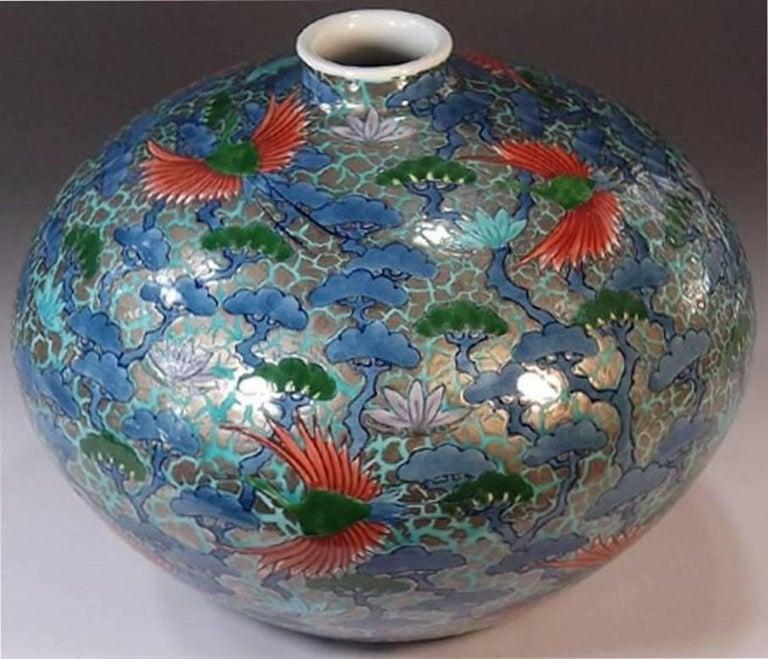 Gilt Japanese Contemporary Gilded Red Blue Porcelain Vase by Master Artist For Sale