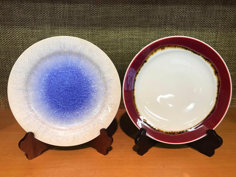 Set of Japanese Tall Hand Glazed Porcelain Mug Cups and Plates by Master Artist For Sale 9
