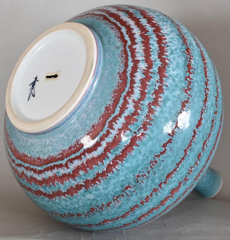 Japanese Large Hand-Glazed Imari Blue Red Porcelain Vase by Master Artist For Sale 2