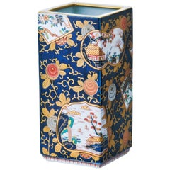 Japanese Ko-Imari Gilded Blue Porcelain Decorative Vase, Contemporary