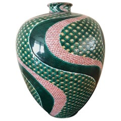 Japanese Contemporary Green Red Kutani Porcelain Vase by Master Artist
