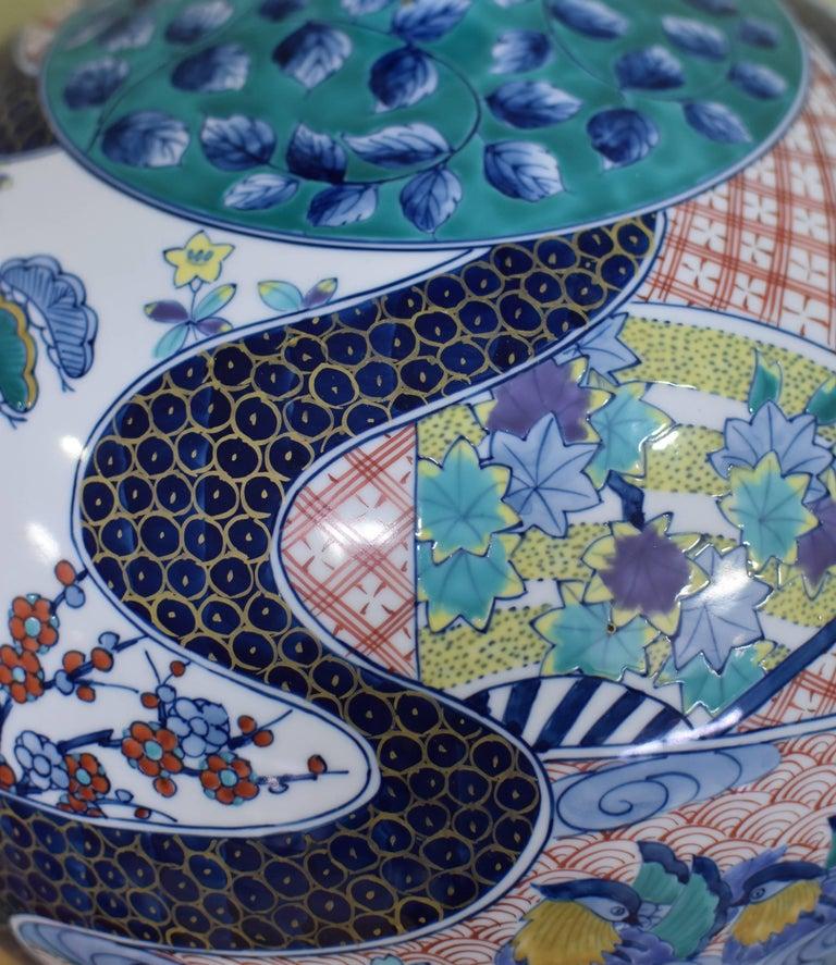 Japanese Large Contemporary Blue Red Porcelain Vase by Master Artist For Sale 1