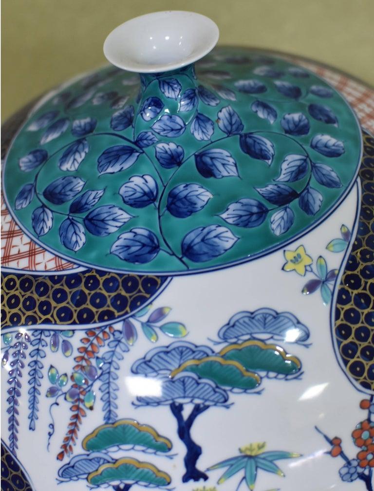Japanese Large Contemporary Blue Red Porcelain Vase by Master Artist For Sale 3