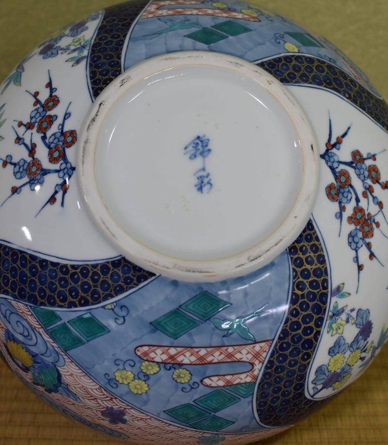Japanese Large Contemporary Blue Red Porcelain Vase by Master Artist For Sale 4