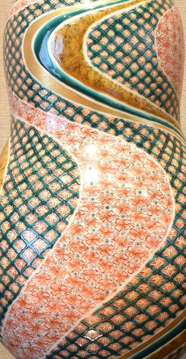 Large Japanese Contemporary Green Red Kutani Porcelain Vase by Master Artist For Sale 2