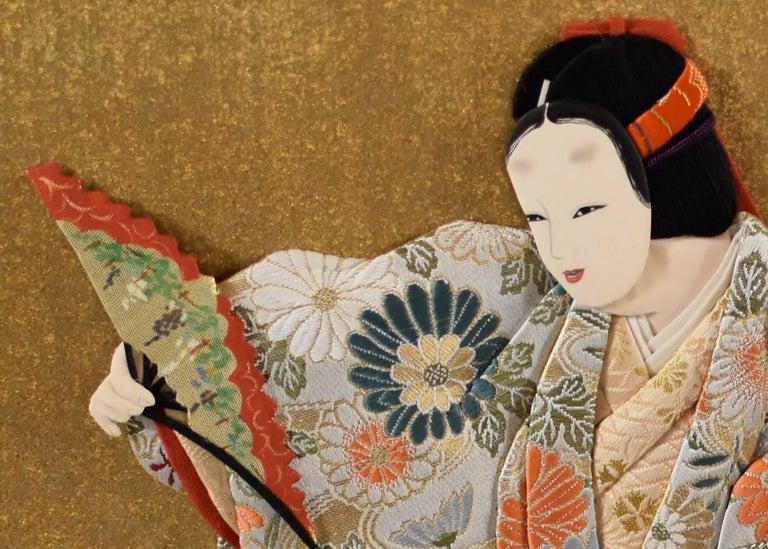 Japanese Traditional  Silk Brocade Wall Decorative Art by Artist, circa 1995 6