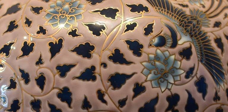 Japanese Lidded Porcelain Incense Burner Vase by Sho-un 3